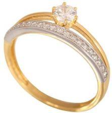 9e17bef87e2156 Dobry Jubiler Złoty Pierścionek R 17 Zaręczynowy 585 Pi025