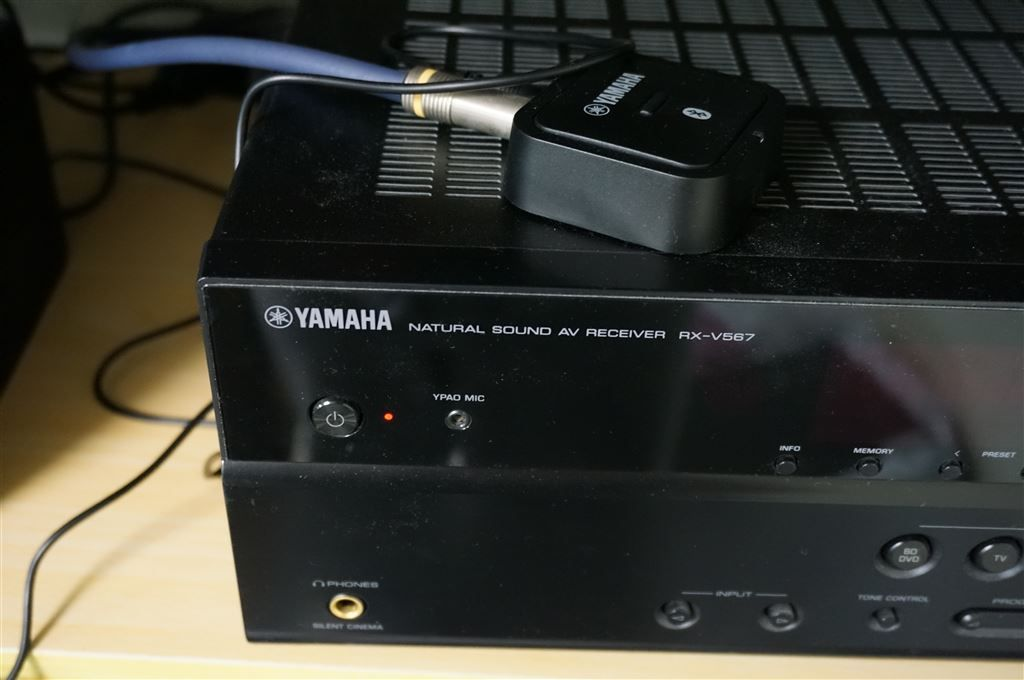 akcesoria audio yamaha bezprzewodowy odbiornik audio yba. Black Bedroom Furniture Sets. Home Design Ideas