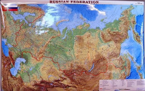 Mapa Scienna Rosja Mapa Scienna Federacji Rosyjskiej Rosji