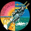 Pink Floyd - Wish You Were Here (Winyl)
