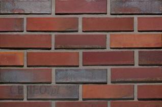 Materialy Konstrukcyjne Crh Klinkier Cegla Klinkierowa Crh Classic