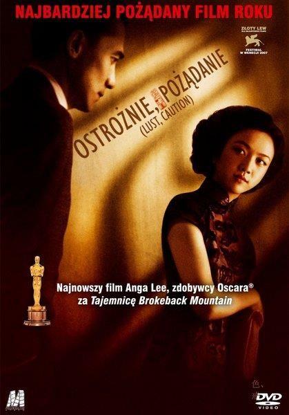 azjatyckie filmy DVD amatorskie zdjęcia czarnej cipki
