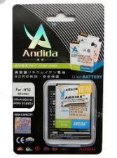 Andida HTC Wildfire G6/Legend 1700mAh