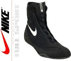 Nike Buty Bokserskie Machomai Czarne Ceny i opinie Ceneo.pl