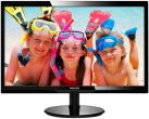 "Philips LCD monitor with SmartControl Lite 246V5LHAB 24 "", Full HD, 1920 x 1080 pixels, 16:9, LED, 1 ms, 250 cd/m², Black ...nie z tej ziemi - OFERTY"