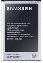 Bateria Samsung Galaxy Note 3 3200mah Eb B800bebecww Opinie I Ceny Na Ceneo Pl
