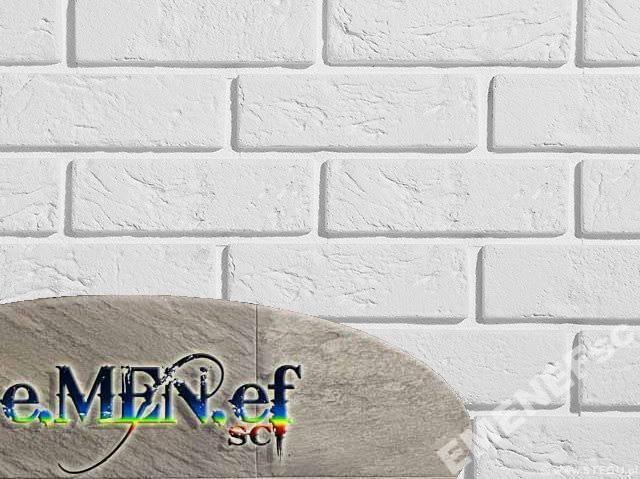 Stegu Parma 1 Kamień Dekoracyjny White 225x78