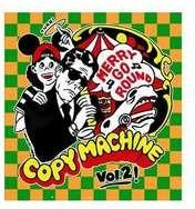 Copy Machine - Merry Go Round (CD)