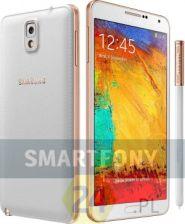 Samsung Galaxy Note Iii Note 3 N9005 32gb Bialo Zloty Cena Opinie Na Ceneo Pl