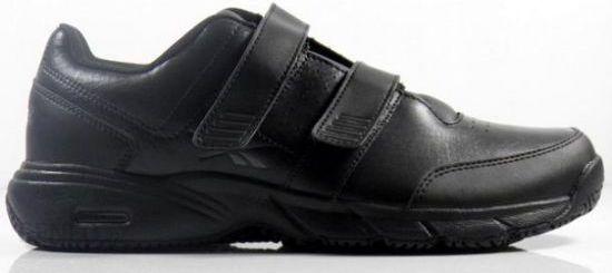 Sklep: reebok buty reebok time half ii kc black na co dzień