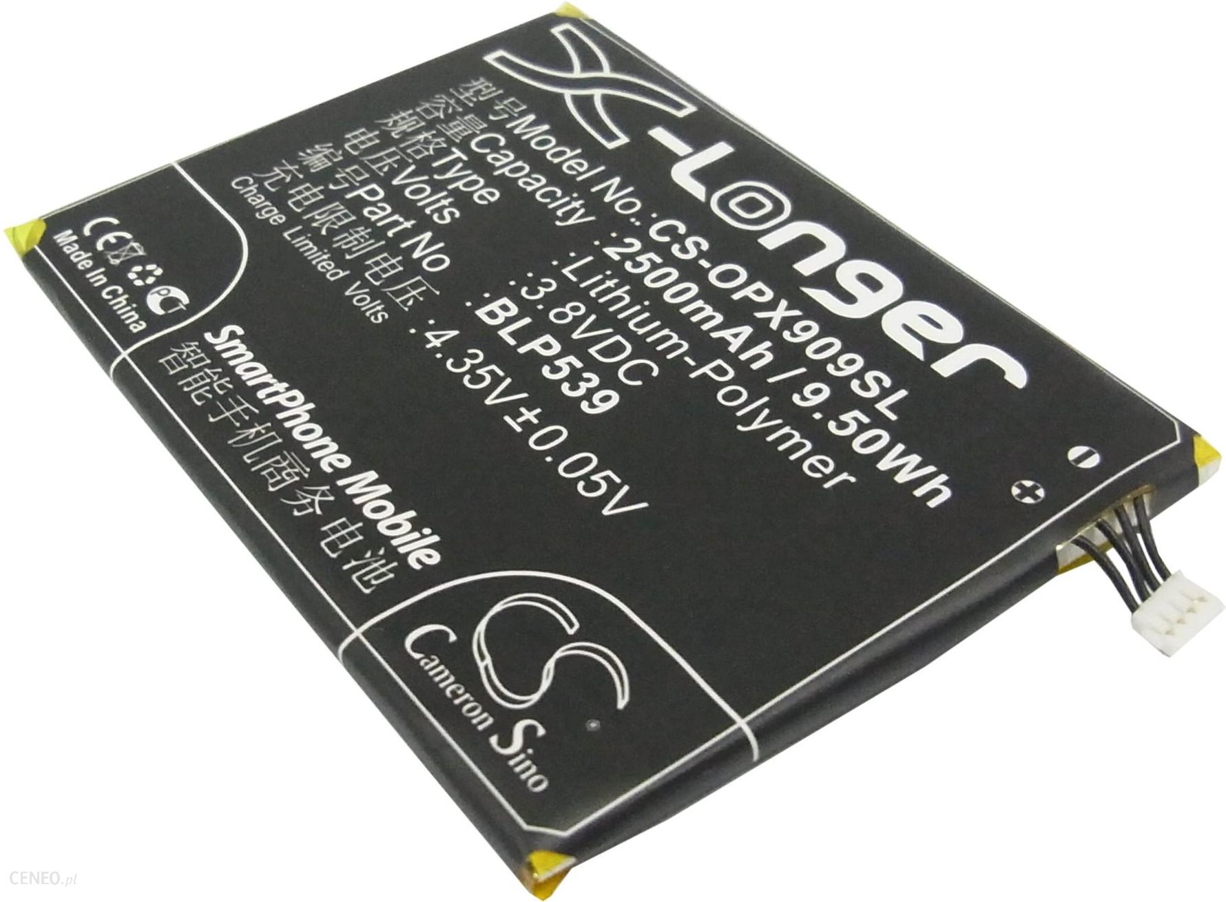 Bateria Cameron Sino Oppo Find 5 Blp539 2500Mah 9 50Wh Li Polymer 3 8V