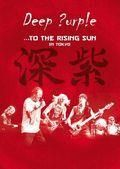 Deep Purple: ... The Rising Sun In Tokyo (Blu-Ray)