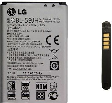 Bateria Lg Bateria L7 2 P710 Bl 59jh Oryginalna Bl 59jh Opinie I Ceny Na Ceneo Pl