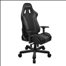DXRacer King Gaming Chair - Black OHKS06N