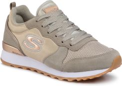 e9a57be9310e3 Sneakersy SKECHERS - Golden Gurl 111/TPE Taupe eobuwie