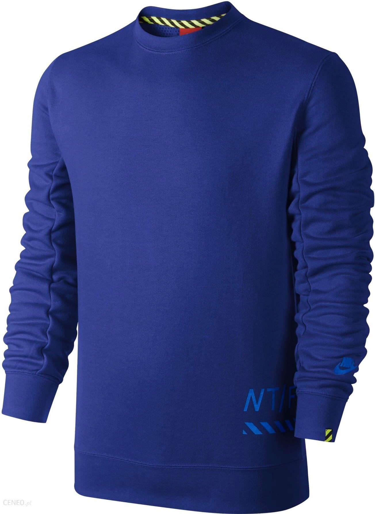informacje dla niesamowity wybór outlet na sprzedaż Bluza Nike Track And Field Crew 719544-455