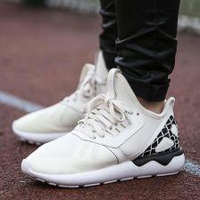 wykwintny design nowy przyjeżdża nowy koncept Buty adidas Tubular Runner Women (S81256)
