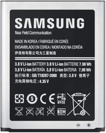 Bateria Samsung Galaxy S3 I9300 2100mah Eb L1g6llu Opinie I Ceny Na Ceneo Pl
