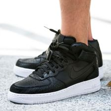 buty nike air force 1 '07 czarne
