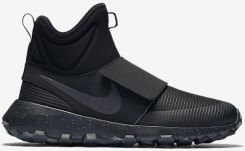on sale 71579 0e2f0 Buty sportowe Nike Roshe Mid Winter Stamina