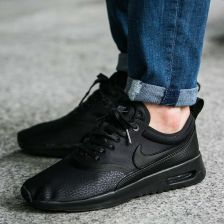 buty nike air max thea ultra