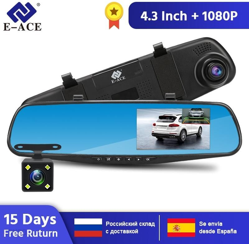 3 Lens 5/'/' HD 1080P Touch Screen Rearview Mirror Car DVR Camera Video Recorder