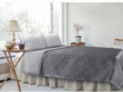 Narzuty Na łóżko 200x220 Tekstylia Do Domu Ceneopl