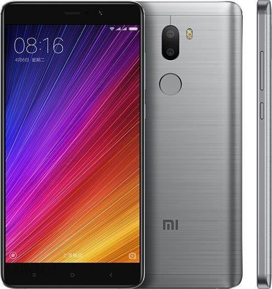 Xiaomi Mi 5s Plus 4 64gb Grafitowy Cena Opinie Na Ceneo Pl