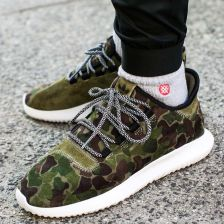 adidas tubular shadow cena