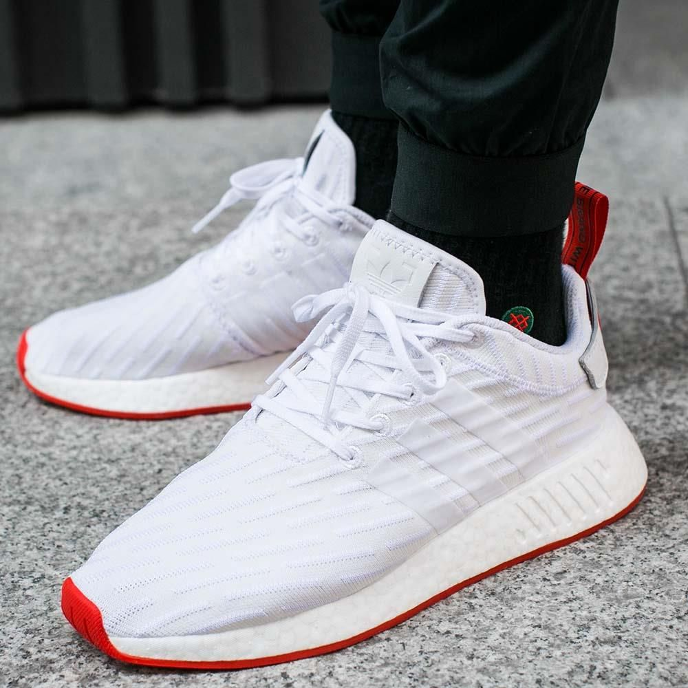 best authentic 87bd7 24282 Buty adidas NMD R2 Primeknit