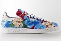 adidas buty damskie w kwiatki