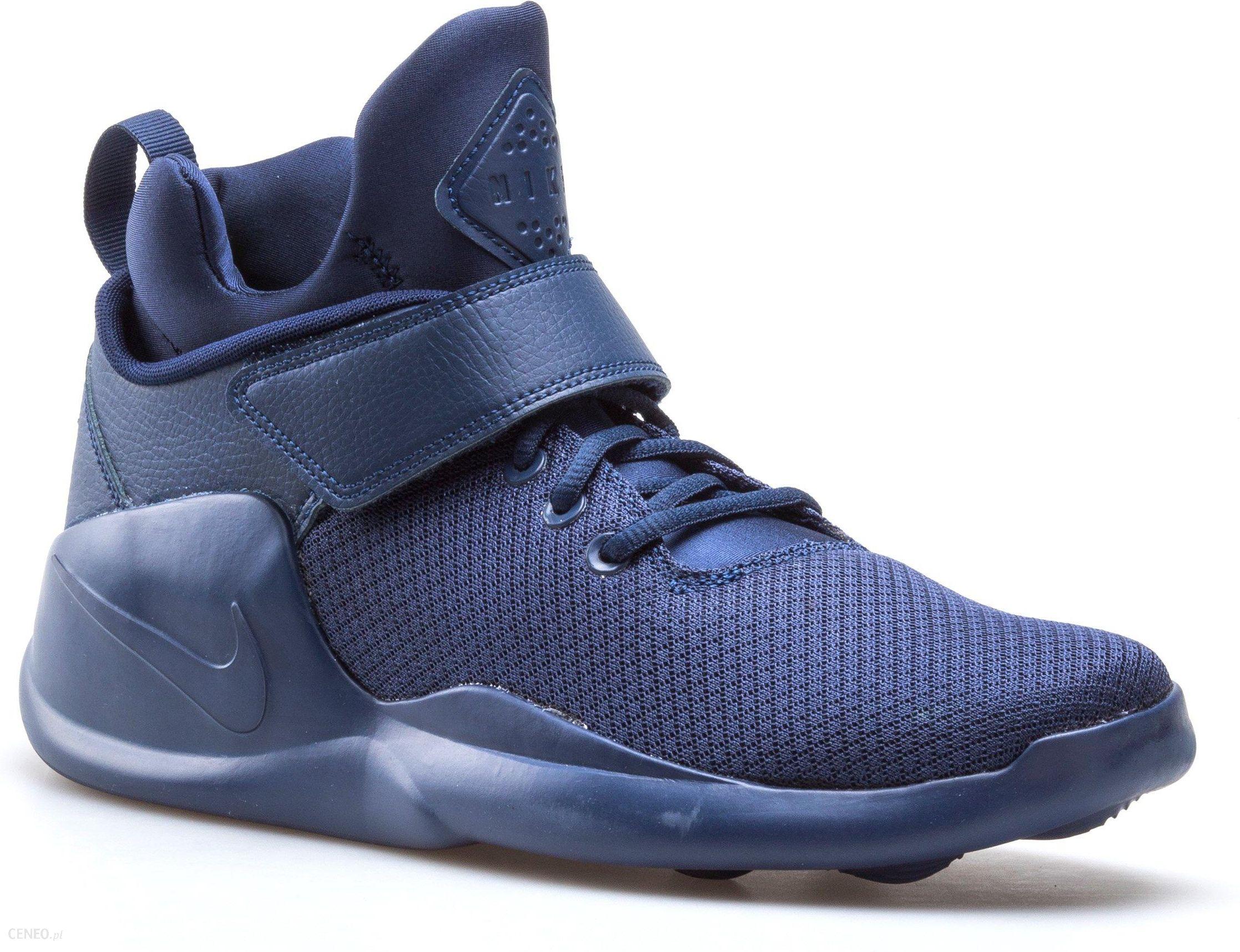 80631841 Buty męskie Nike Kwazi 844839-440 r. 45 - Ceny i opinie - Ceneo.pl