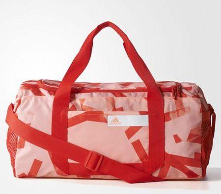8191a74e45623 Torba adidas Climacool Teambag M AB1734 - Ceny i opinie - Ceneo.pl