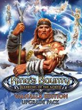 King's Bounty: Warriors of the North Valhalla Upgrade