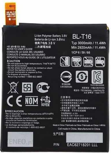 Bateria Lg Bateria G Flex 2 H955 3000mah Oryginalna Blt16 Opinie I Ceny Na Ceneo Pl