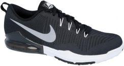 Buty Nike Zoom Train Action - 852438-003 - Ceny i opinie - Ceneo.pl 3cf97395a9c4