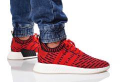 buty adidas nmd r1 zebra