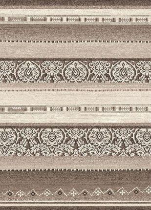 Beżowe Dywany i wykładziny dywanowe Dywany Wymiary