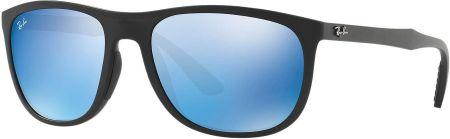 b02d8a5e78 Podobne produkty do Oakley Okulary HOLBROOK PRIZM™ POLARIZED SAPPHIRE FADE  COLLECTION Matte Black   Prizm Sapphire Polarized OO9102-D255 - OO9102-D2