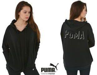 bluzy damskie rozpinane puma