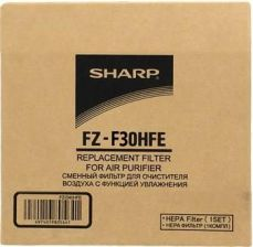 Sharp FZ-F30HFE