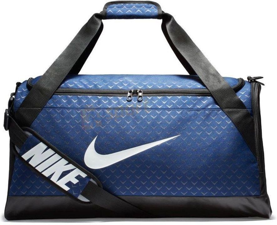 szczegółowe obrazy piękno konkretna oferta Torba Brasilia 6 Medium Duffel 61L Nike (niebieska print) - Ceny i opinie -  Ceneo.pl