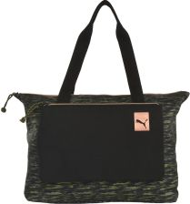 torby puma damskie allegro
