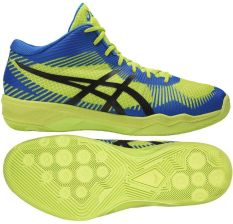 Asics Volley Elite Ff Mt Żółty B700N 7743