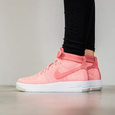 buty nike air force 1 damskie