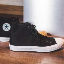 Buty męskie sneakersy Converse Chuck Taylor All Star II Hi 150143C czarnyszary Ceny i opinie Ceneo.pl