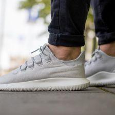 buty m ę skie sneakersy adidas originals tubuläre schatten by3570 szary