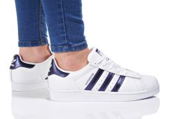 adidas superstar w cg5464 buy clothes