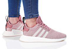 buty adidas nmd rozowe
