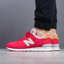 new balance 574 cale czerwone
